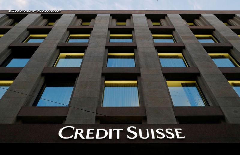 FILE PHOTO: The Credit Suisse logo is pictured on a bank in Geneva