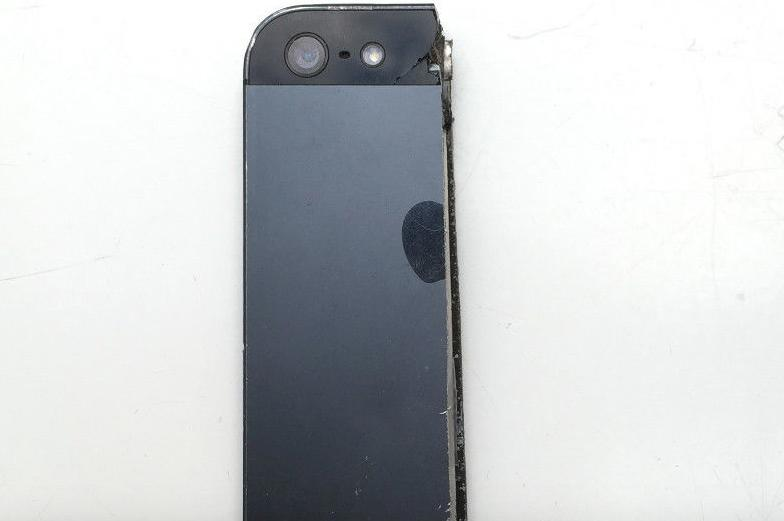 Half an IPhone for 78 Euros
