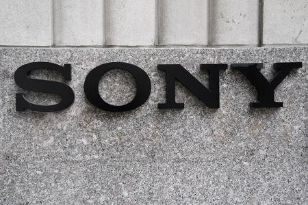 FILE PHOTO: The Sony logo is seen on a building in the Manhattan borough of New York City, New York, U.S., January 16, 2019. REUTERS/Carlo Allegri/File Photo