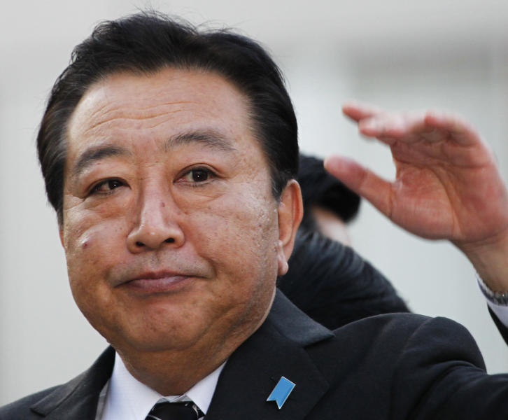 FILE - In this Dec. 7, 2012 file photo, Japanese Prime Minister Yoshihiko Noda of the ruling Democratic Party of Japan waves during his parliamentary elections campaign in Tokyo. Prime Minister Noda's Cabinet has resigned to clear the way for a vote in parliament to formally install conservative Shinzo Abe as Japan's new leader. The chief government spokesman said the Cabinet resigned in a special meeting Wednesday morning, Dec. 26, 2012. (AP Photo/Koji Sasahara, File)