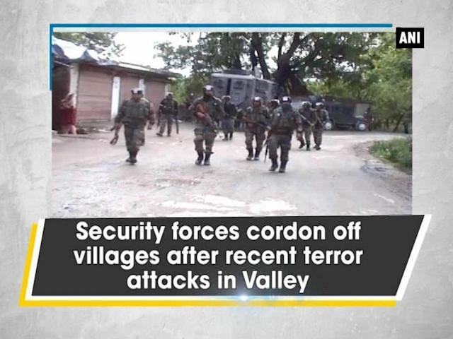At least 20 villages have been cordoned off early this morning in a joint operation by the Indain Army's Rashtriya Rifles, the CRPF and the Jammu Kashmir Police in Shopian district of Jammu and Kashmir. The operation comes after recent incidents of rifle snatching and bank heists in South Kashmir. A search operation is currently underway.