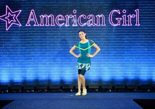 Maritza's second sporty look by Kristian Lorén<p>Photo: Ilya Savenok/Getty Images/Courtesy of American Girl</p>