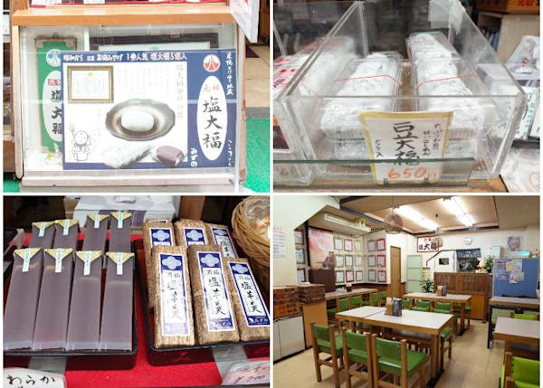 In addition to the famous shiodaifuku, the mamedaifuku which includes beans is also popular (upper right) Lower left: yokan (sweet bean jelly) is especially popular during the summer