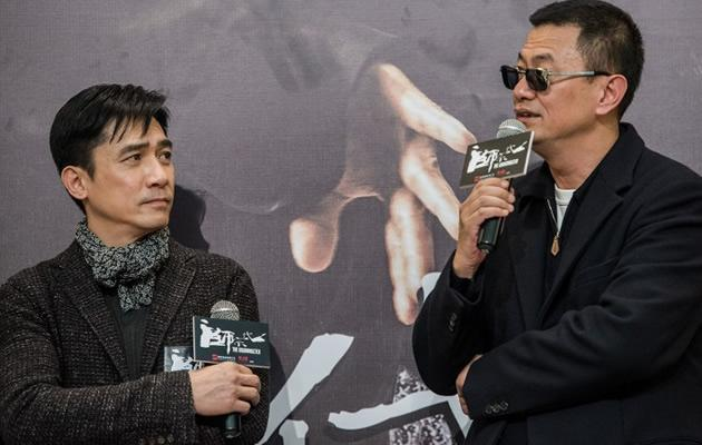 Leung and Wong speaking at a press conference for The Grandmaster (AFP Images)