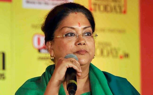 <p>The controversial Criminal Laws (Rajasthan Amendment) Ordinance, 2017 filed by the Rajasthan government in the state assembly will now be sent to a select committee for review. </p>