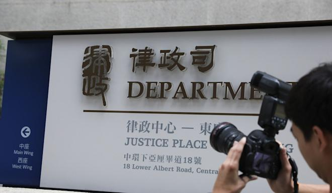 The Department of Justice on Lower Albert Road in Central. Photo: Nora Tam