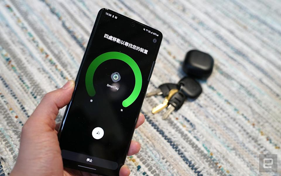 Samsung SmartThings Find review