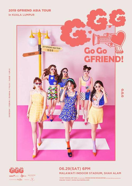 The bright colours on this poster promise a fun concert from GFriend.
