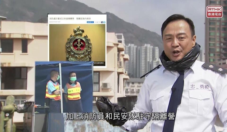 The Headliner episode in question was broadcast on February 14 last year. Photo: RTHK