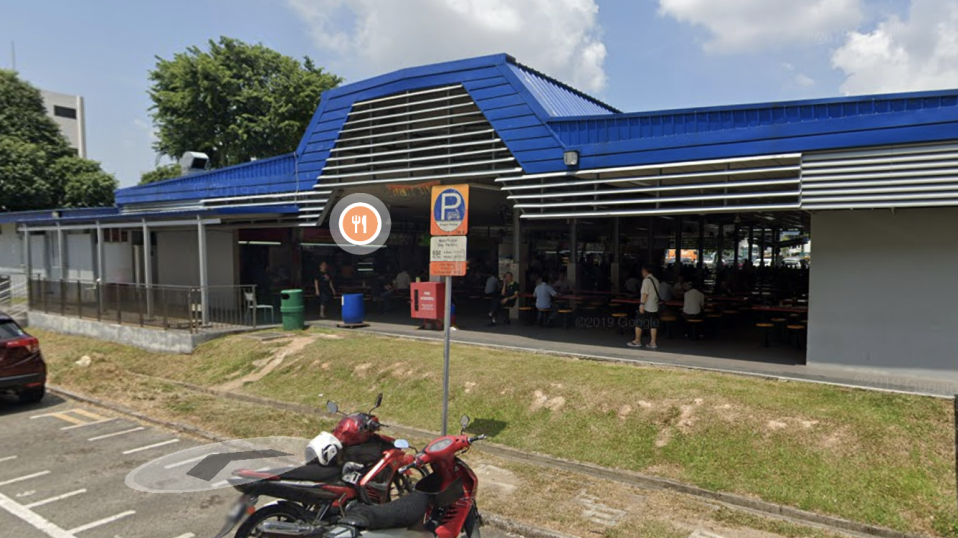 (SCREENSHOT: Quality Road Hawker Centre/Google Maps)
