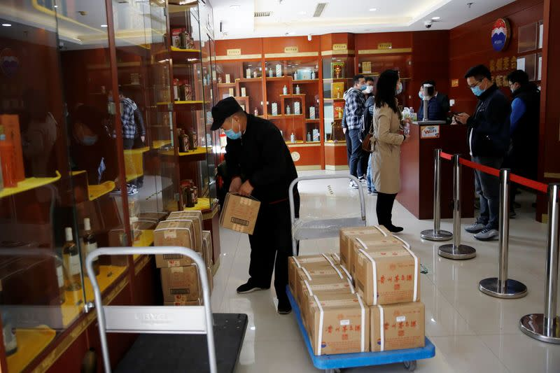 Kweichow Moutai's direct sale store in Beijing