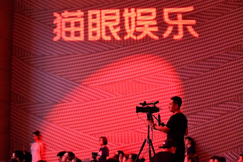 FILE PHOTO: Sign of Maoyan Entertainment is seen at a news conference during the Shanghai International Film Festival in Shangha