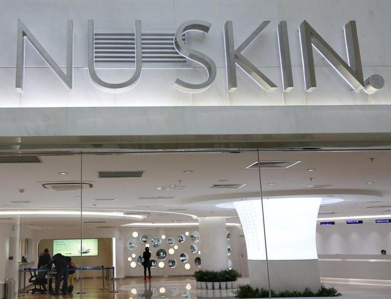 """The logo of Nu Skin is seen at its """"experience centre"""", where customers can sample and purchase the company's products, in Beijing"""
