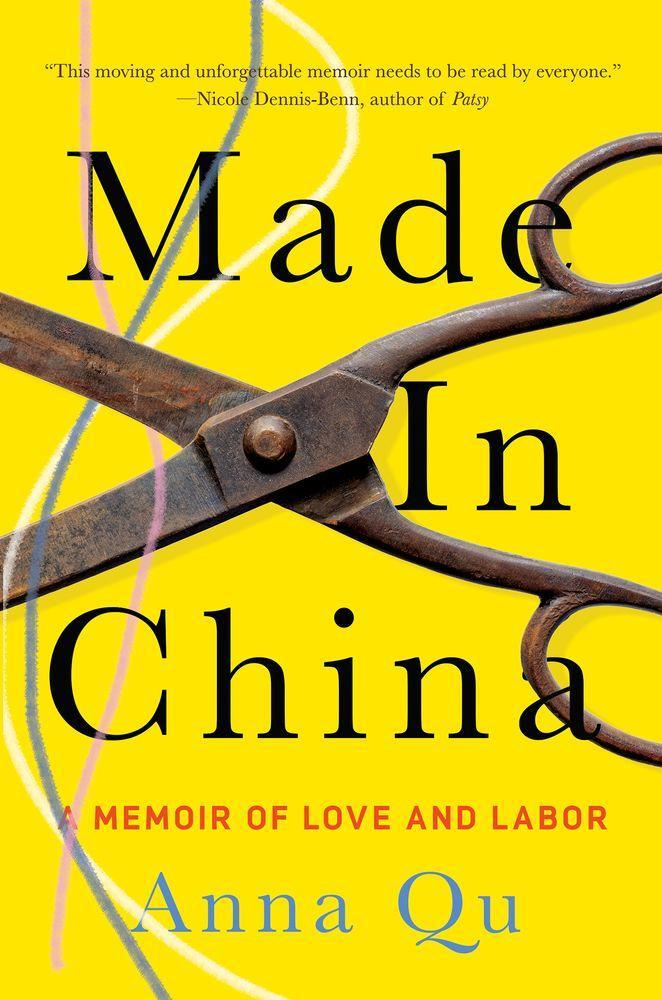 """<p>bookshop.org</p><p><a href=""""https://go.redirectingat.com?id=74968X1596630&url=https%3A%2F%2Fbookshop.org%2Fbooks%2Fmade-in-china-a-memoir-of-love-and-labor%2F9781646220342&sref=https%3A%2F%2Fwww.oprahdaily.com%2Fentertainment%2Fbooks%2Fg37066840%2Fbest-books-august-2021%2F"""" rel=""""nofollow noopener"""" target=""""_blank"""" data-ylk=""""slk:Shop Now"""" class=""""link rapid-noclick-resp"""">Shop Now</a></p><p>This candid, heartbreaking story centers on an uncommon immigrant narrative featuring a complicated mother-daughter relationship intermingled with the dark side of the pursuit of opportunity in America. Young Anna is forced to work in a sweatshop and calls child services on her mother for the emotional and physical abuse she endures. As punishment, she is sent to live in China before she finds her way home and struggles to land herself in college, despite her mother's determined efforts to undermine her success.</p>"""