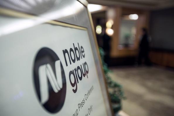 Noble Group's woes deepen as S&P warns on debt risk, stock plunges