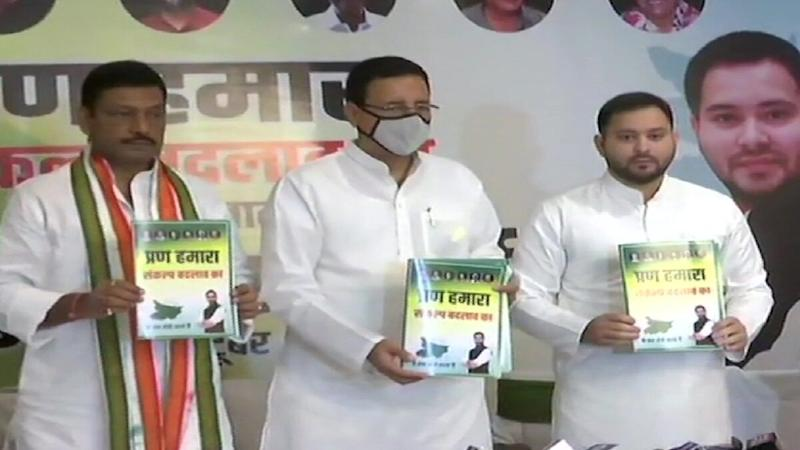 Bihar Assembly Elections 2020: Mahagathbanthan Releases Poll Manifesto, From Promising to Provide 10 Lakh Jobs to Assurance to Scrap Farm Laws; Key Highlights of Poll Promises