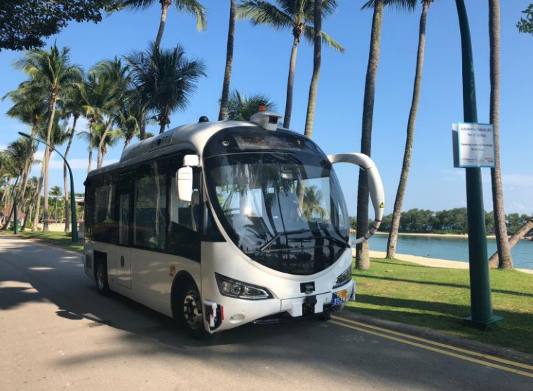 The on-demand autonomous vehicle which will be open to public for a trial run from 26 August to 15 November in Sentosa. (PHOTO: Ministry of Transport)