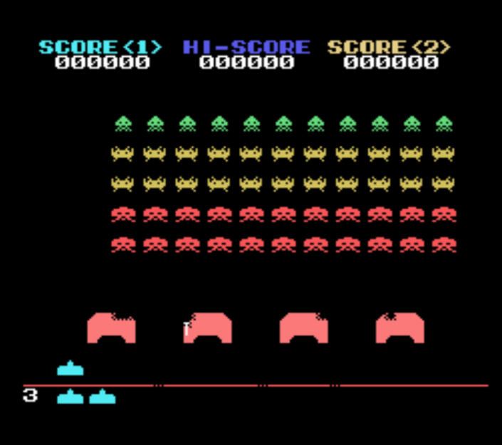 <p>This game came out in the 70s, but it grew in popularity well into the 80s. The game had side-to-side controls to shoot up perfectly formed little rows of aliens and spaceships before they reached the ground, and it was really bare bones when it came to graphics, but this and the similar <em>Asteroids</em> and <em>Galaga</em> were all popular.</p>