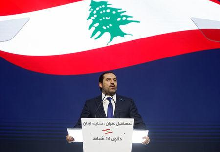 FILE PHOTO: Lebanon's Prime Minister Saad al-Hariri addresses his supporters during a commemoration ceremony marking the 13th anniversary of the assassination of his father, former Lebanese prime minister Rafik al-Hariri, in Beirut, Lebanon February 14, 2018. REUTERS/Mohamed Azakir