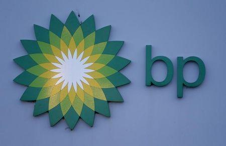 A sign is seen outside BP's North Sea Headquarters in Aberdeen