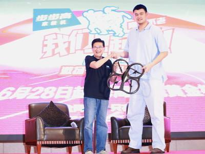 Yao Ming to appear in a new reality show