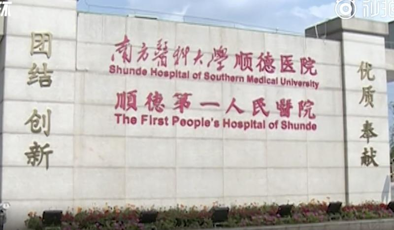 Chinese hospital officials sacked over poor infection control after  five baby deaths are linked to Echovirus