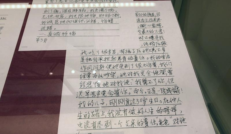 Lu Wei's confession, the red handprint and the unusual display in honour of China's reform and opening up