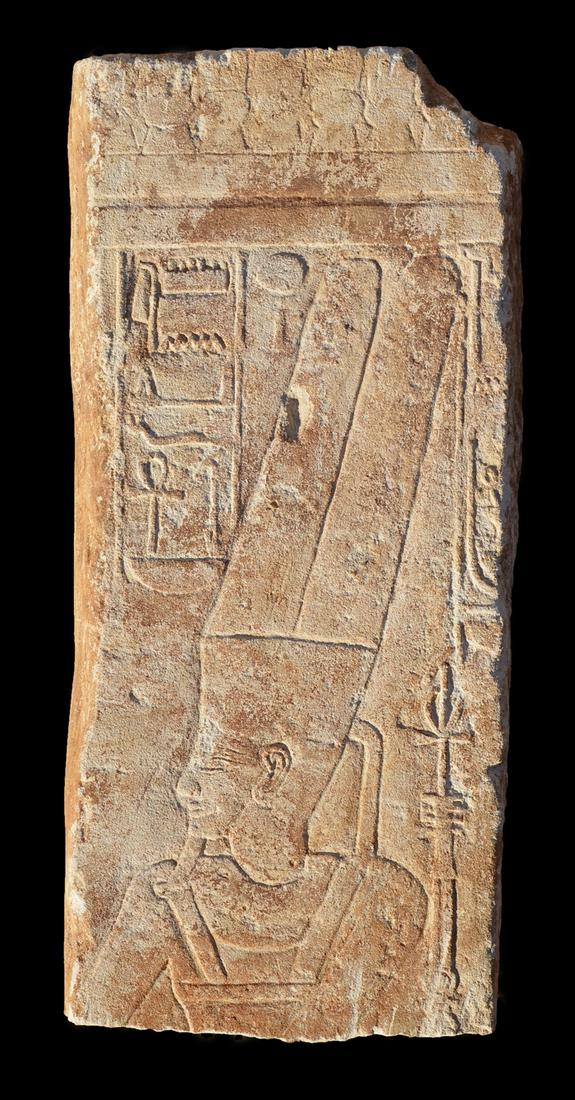 Egyptian Carving Defaced by King Tut's Possible Father Discovered