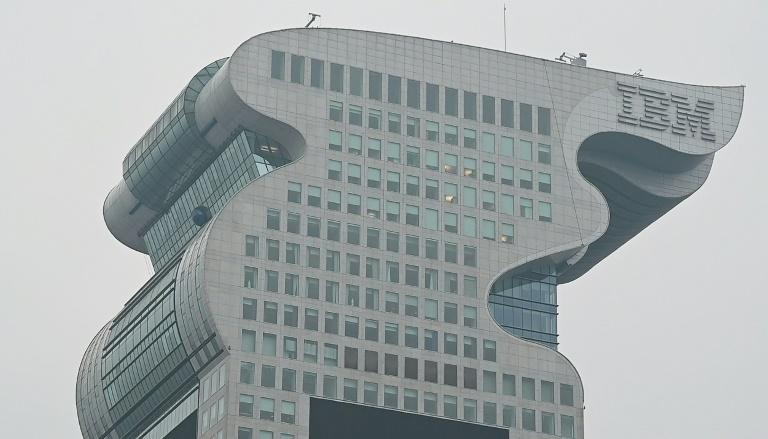 The spectacular 40-story Pangu Plaza was the centrepiece of the Beijing Games