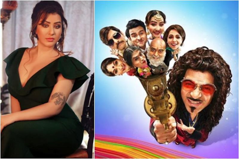 Gangs of Filmistan Made to Give Kapil Sharma Competition, Says Shilpa Shinde as She Quits Show