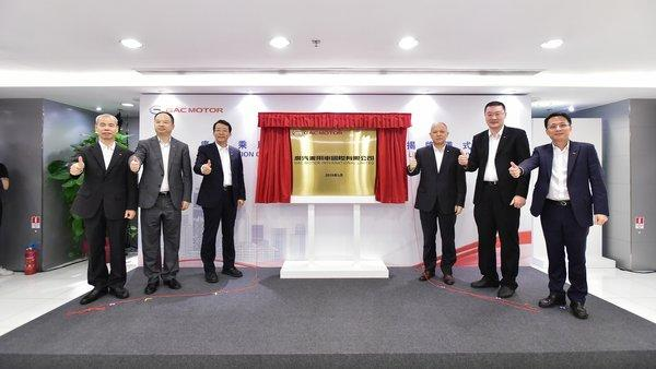 FENG Xingya (third from left), President of GAC Group, CHEN Hanjun (third from right), Vice President of GAC Group, YU Jun (second from left), President of GAC Motor, GAO Rui (second from right), Managing Director of CHINA LOUNGE INVESTMENTS LIMITED,ZHAN Songguang (first from left), Executive Vice President of GAC Motor and ZENG Hebin (first from right), President of GAC Motor International Limited at the Ceremony