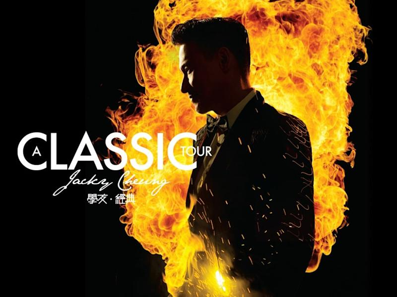 Jacky Cheung is returning for encore shows in KL following his sold out shows back in January.