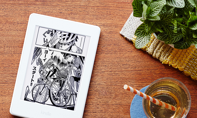 Amazon's new Kindle has eight times more storage, but you can't get it in U.S.