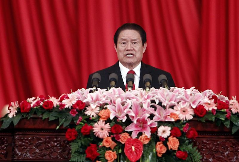 Zhou Yongkang is the highest ranking official to be investigated in an anti-corruption campaign by China's Communist Party (AFP Photo/)
