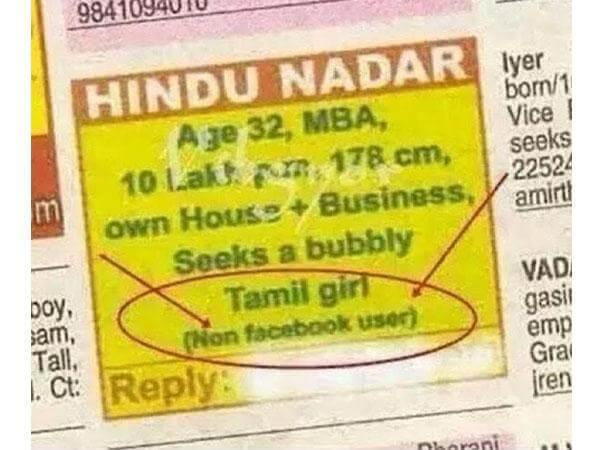 """Matrimonial ad seeking a """"bubbly Tamil girl"""" who should be a non-facebook user"""