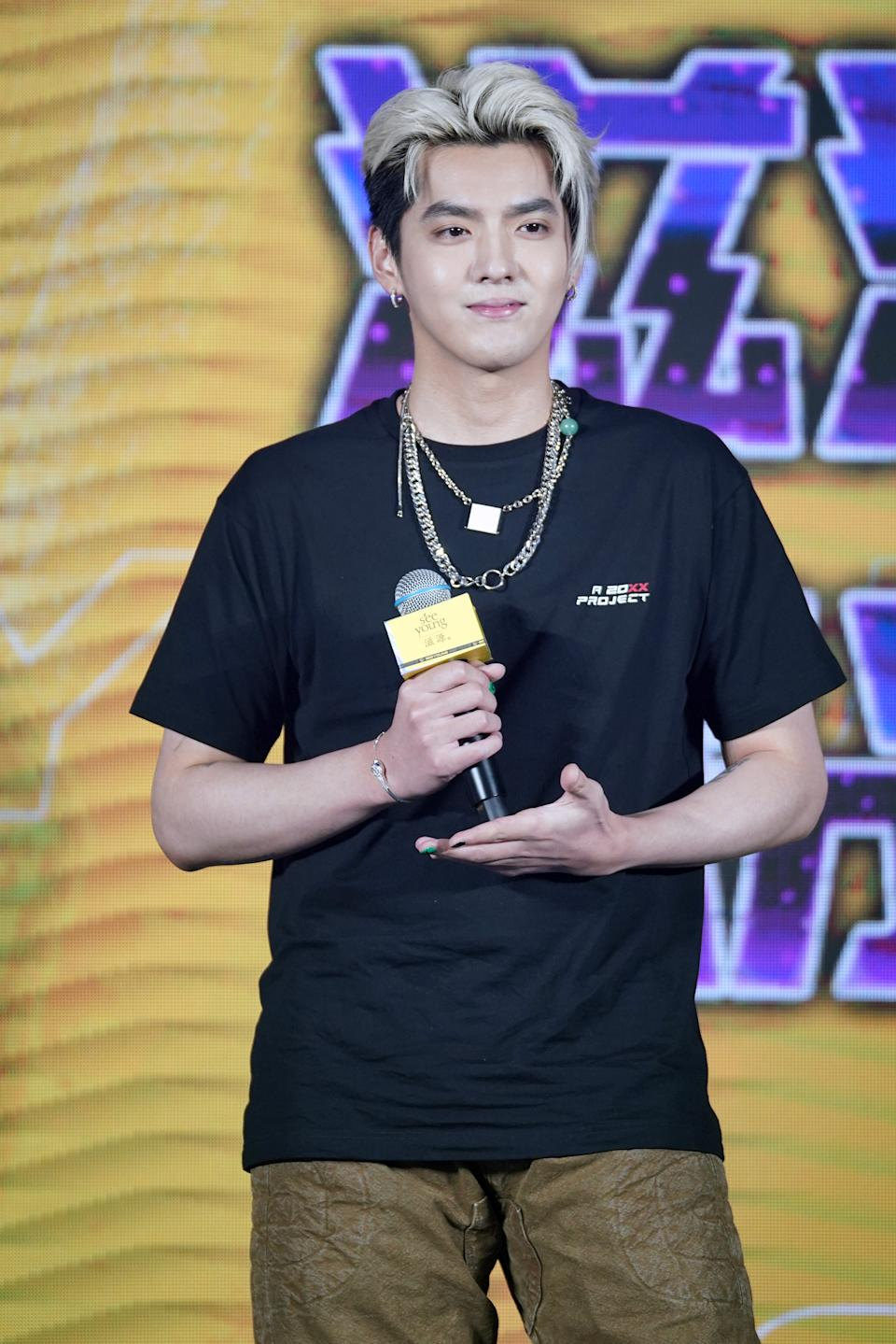 SHANGHAI, CHINA - MAY 28: Singer Kris Wu attends Seeyoung promotional event on May 28, 2021 in Shanghai, China. (Photo by VCG/VCG via Getty Images)