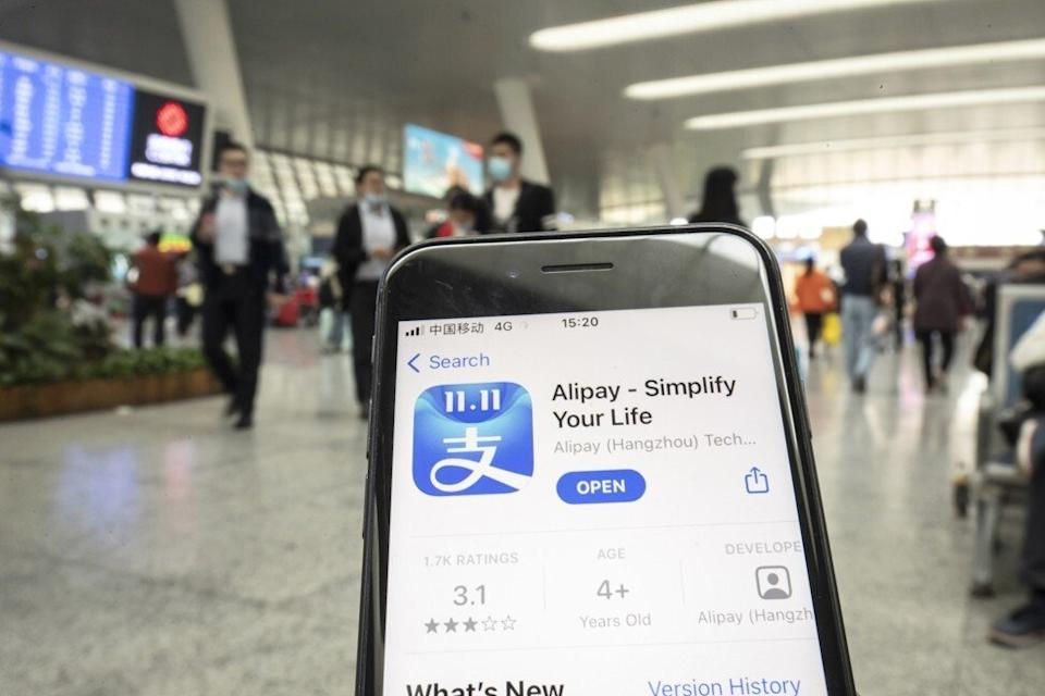 The app download page for Ant Group's Alipay digital payment service arranged on a smartphone in Hangzhou, on Monday, Nov. 2, 2020. Photo: Bloomberg