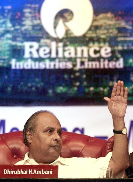 Dhirubhai Ambani founded Reliance Industries in 1977. The first office of the Reliance Commercial Corporation was set up at the Narsinatha Street in Masjid Bunder. It was a 350 sq ft (33m2) room with a telephone, one table and three chairs. Initially, they had two assistants to help them with their business.