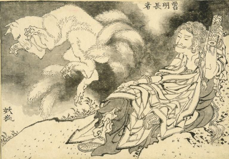 The Hokusai drawings are available to view online and will feature in a future, free exhibition