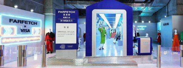 Visa teams up with FARFETCH to launch a pop-up exhibition, helping Chinese fashion brands go global and digital, #WhereYouShopMatters.