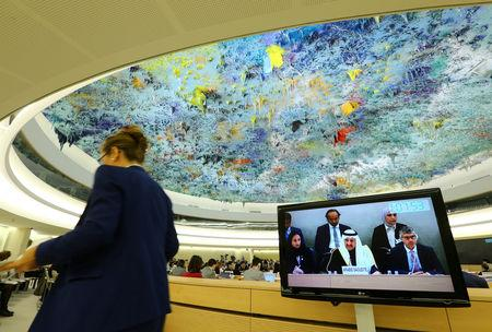 President of the Human Rights Commission of Saudi Arabia, al Aiban attends the Universal Periodic Review at the United Nations in Geneva