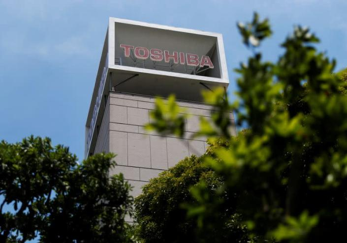 The logo of Toshiba Corp. is displayed atop of a building in Tokyo