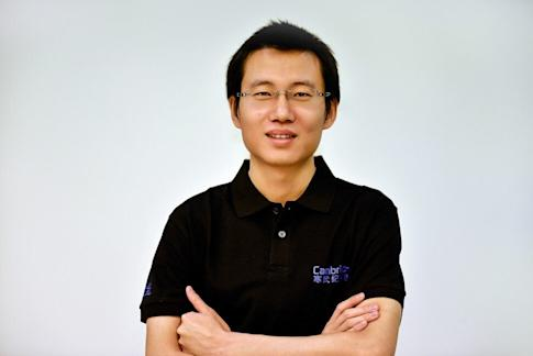 Chen Tianshi, the 35-year-old founder of artificial intelligence (AI) chip maker Cambricon Technologies. Photo: Handout
