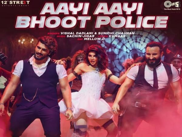 Poster of 'Aayi Aayi Bhoot Police' (Image Source: Instagram)