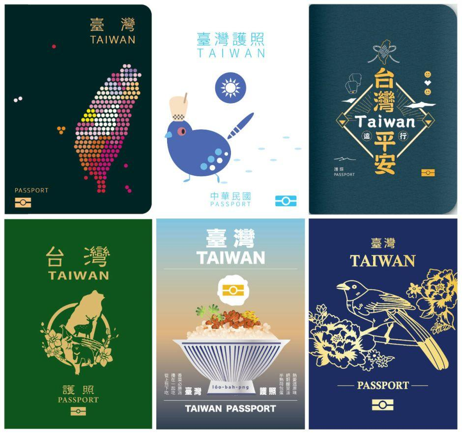 Entries to the Taiwan Passport Cover Design Contest.