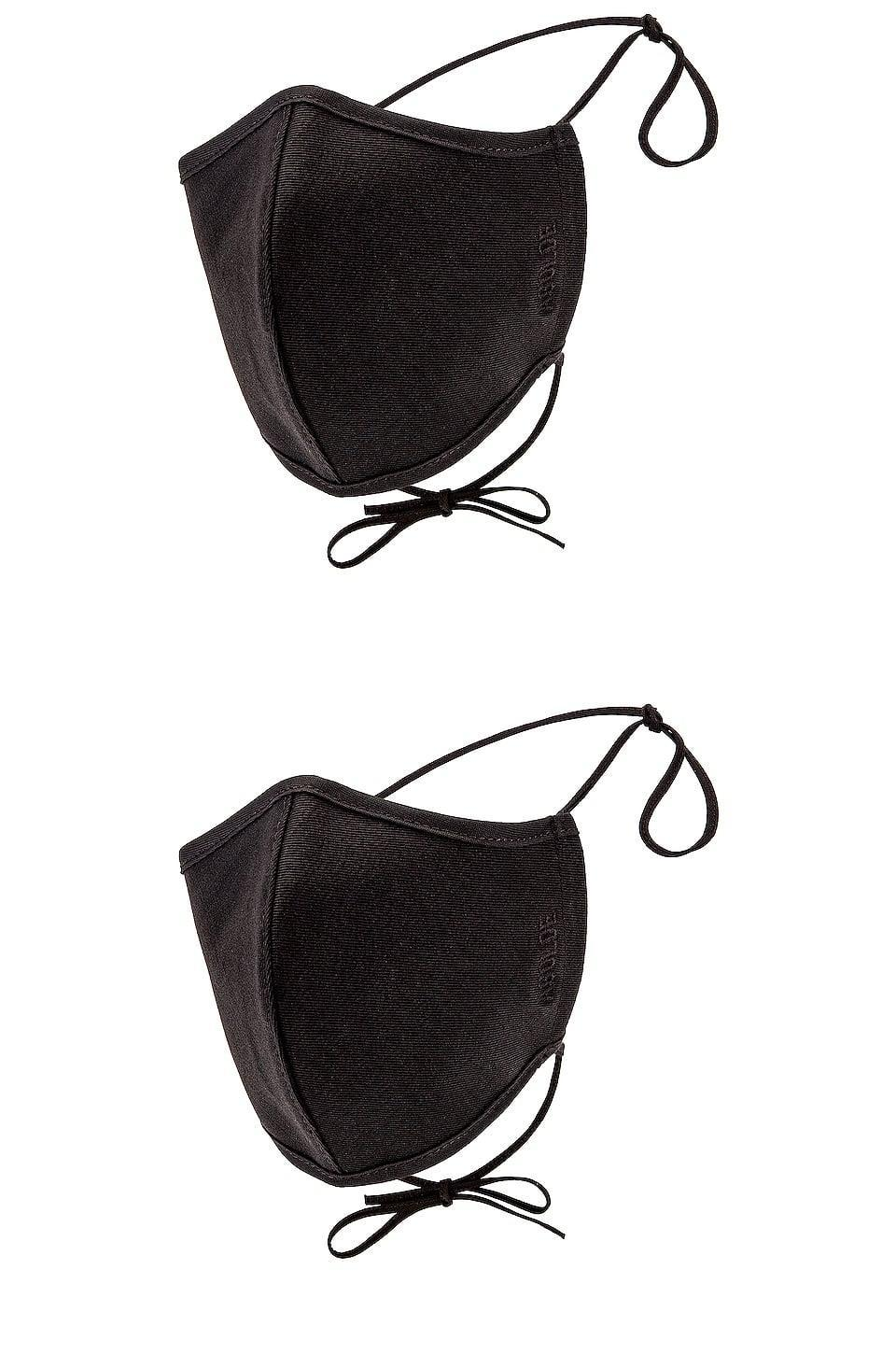 <p>If you can't decide between an elastic and a tie mask, these <span>AGOLDE Two Pack Embroidered Cotton Masks</span> ($30) let you have both. </p>