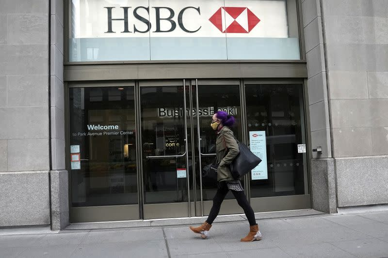Una banca Hsbc a Manhattan, New York City