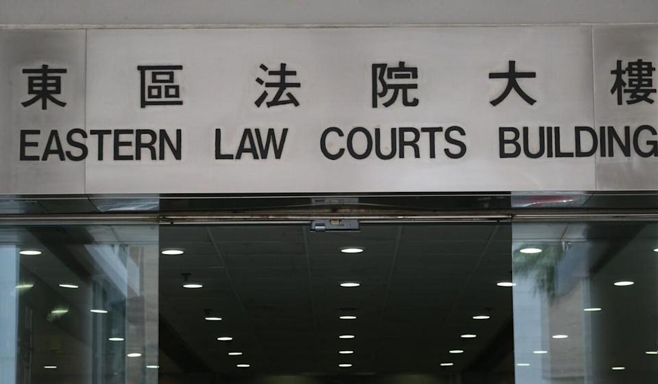 The Eastern Law Courts Building in Sai Wan Ho. Photo: SCMP