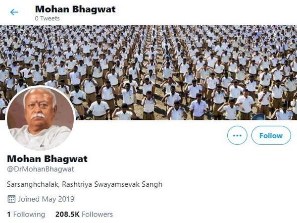 Twitter removed blue badge against the account of RSS chief Mohan Bhagwat.