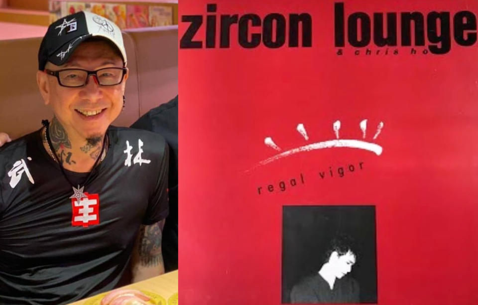 As one of the earliest trailblazers of rock music in Singapore, Chris Ho fronted a new wave band, Zircon Lounge, in the '80s. (Photos: Chris Ho/Instagram, Zircon Lounge)